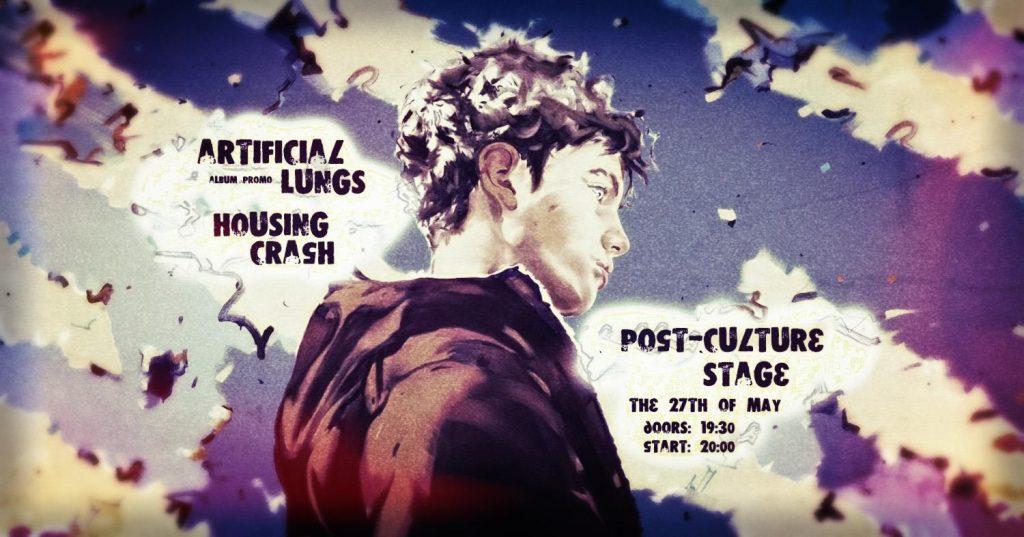 Събития в Пост- културна сцена за уикенд 26-27 май.