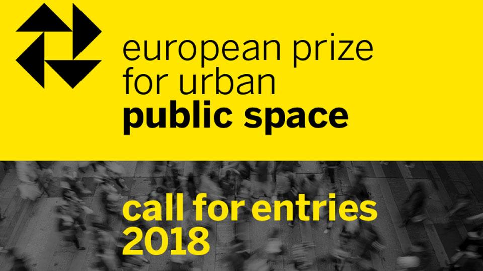 Капана е сред кандидатите за Европейска награда за публично градско пространство