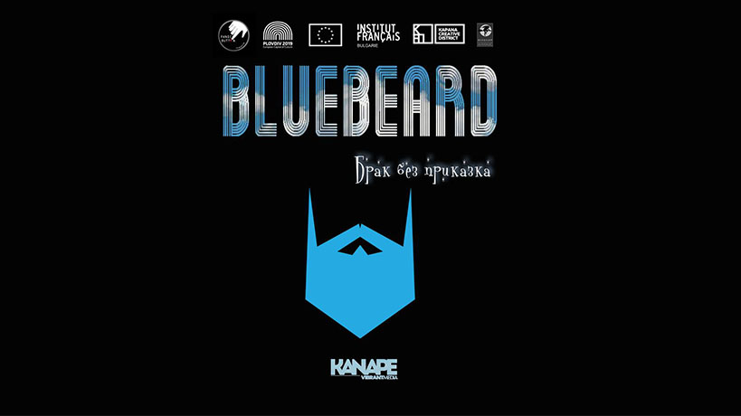 Bluebeard- A Marriage without a Fairytale