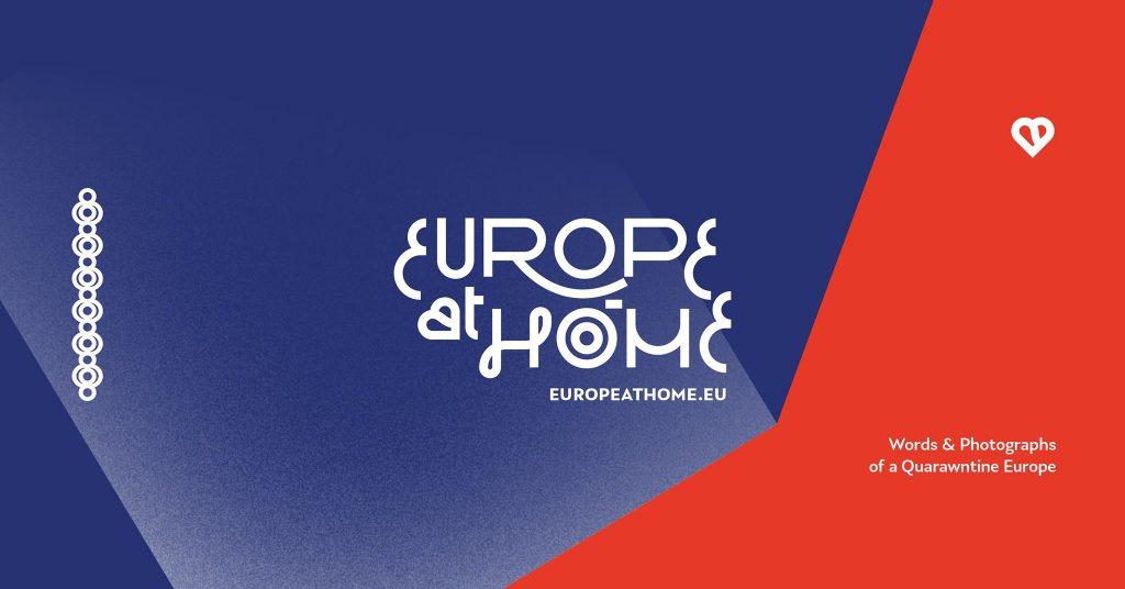 Европа вкъщи